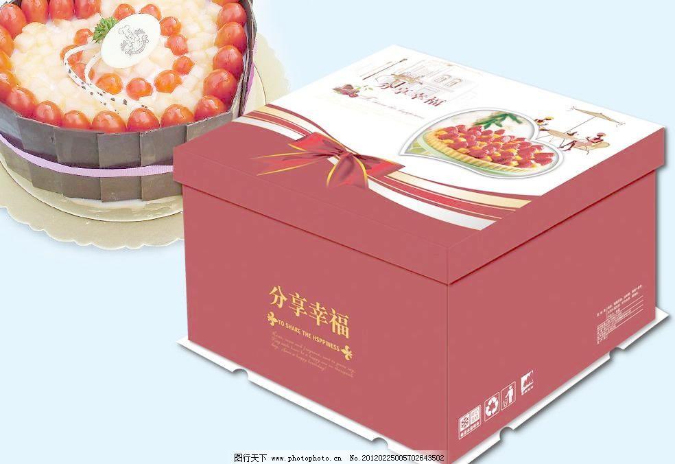 AI 包装 包装盒 包装设计 草莓 蛋糕 蛋糕包装 蛋糕方盒 蛋糕盒 房子 蛋糕盒矢量素材 蛋糕盒模板下载 蛋糕盒 蛋糕 蛋糕包装 蛋糕方盒 草莓 蝴蝶结 房子 人物 水果 健康 美味 新鲜 包装 包装盒 包装设计 广告设计 矢量 ai 矢量图 日常生活