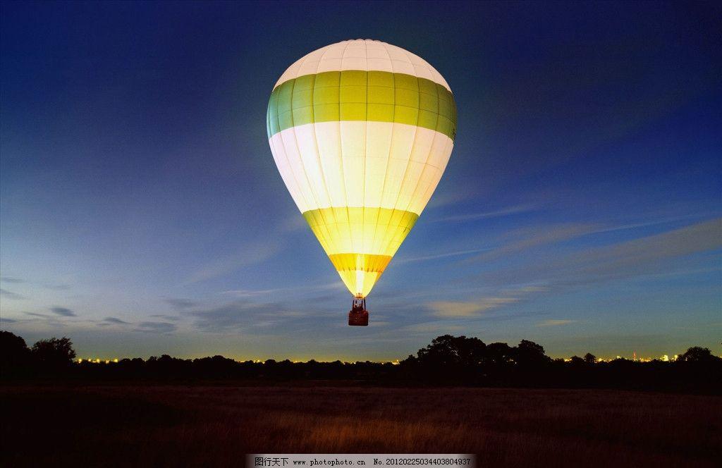 漂亮的热气球 蓝天 夕阳 热气球 山水风景 自然景观 摄影 300dpi jpg