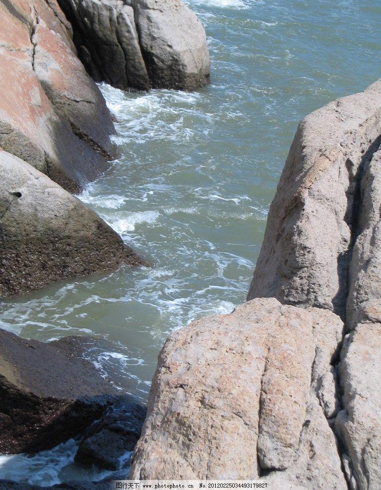 海边 大海 水落石出 石头 山水风景 自然景观 摄影 180dpi jpg