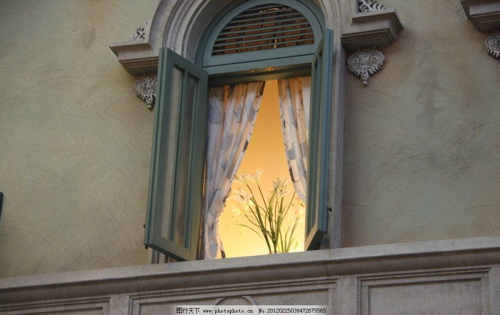 窗边 国外窗户 建筑摄影 建筑园林 摄影 72dpi jpg