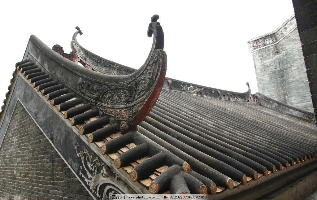 屋顶一角 古建筑 传统