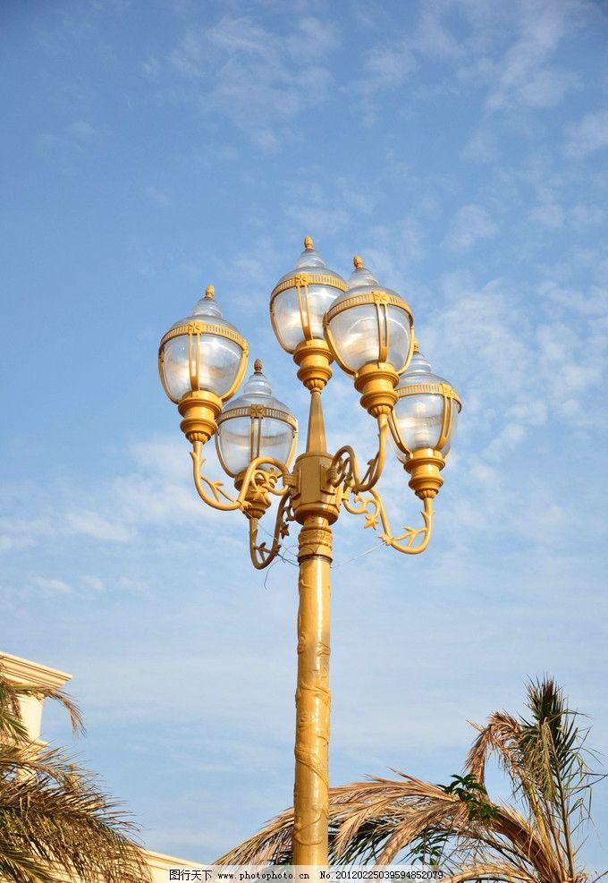 路灯 欧式灯 天空 园林建筑 建筑园林 摄影 300dpi jpg
