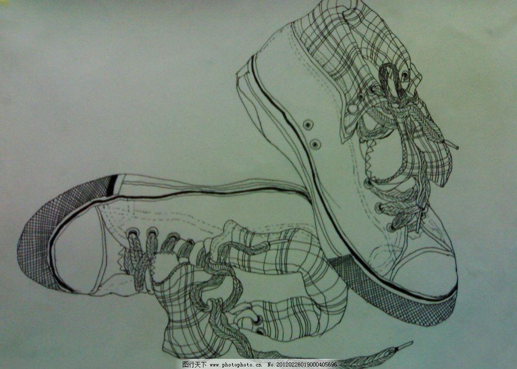 鞋子 静物鞋子 素描 绘画书法 文化艺术 设计 300dpi jpg