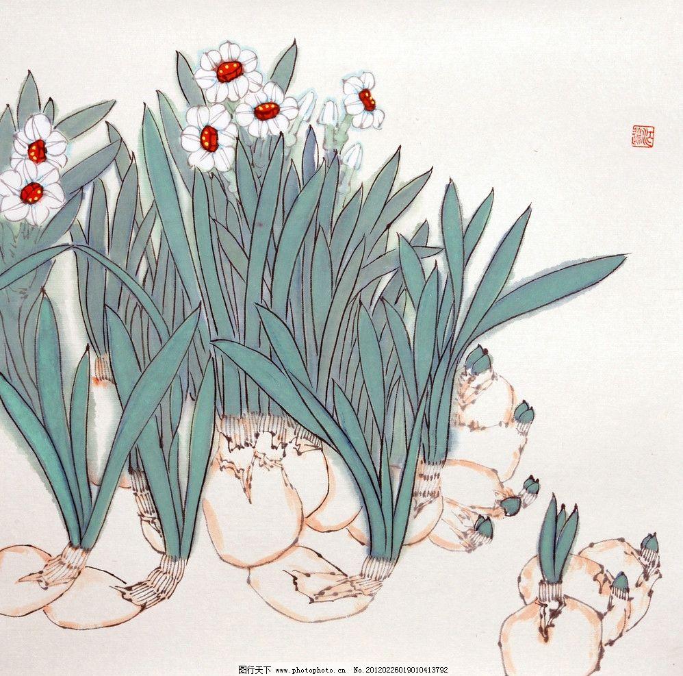 婀娜仙子 美术 绘画 中国画 工笔画 花卉画 花木 花朵 水仙画 水仙花