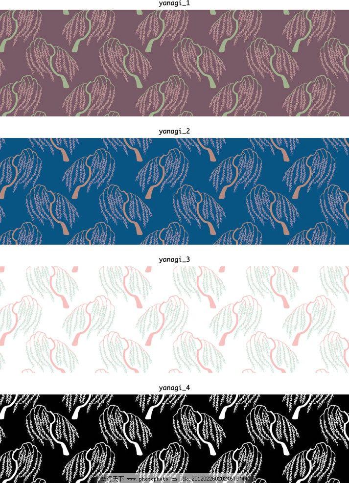 典雅 日式 和风 花纹 树 底纹背景 底纹边框 矢量 eps