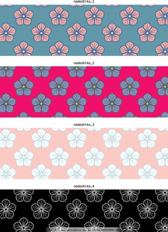 典雅日式花纹 典雅 日式 和风 花纹 底纹背景 底纹边框 矢量 eps