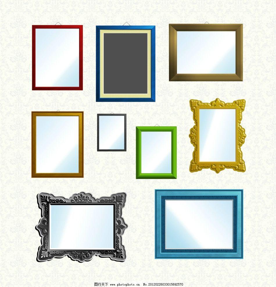 各种相框 模板 画框 边框 源文件