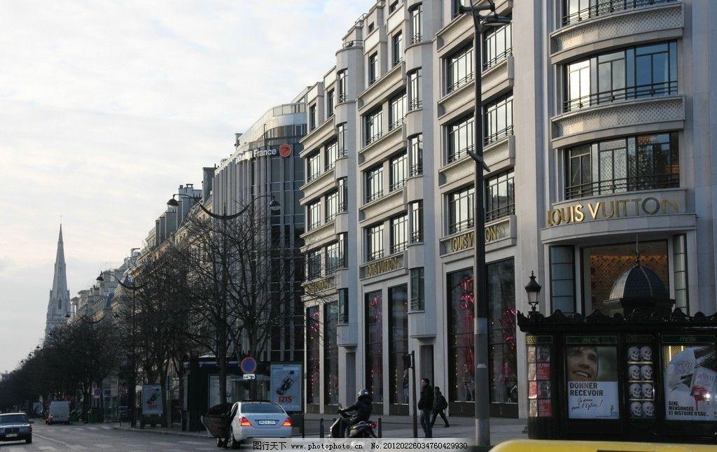 欧洲风景 lv店图片,街景 路灯 楼房 户外广告 摩托车