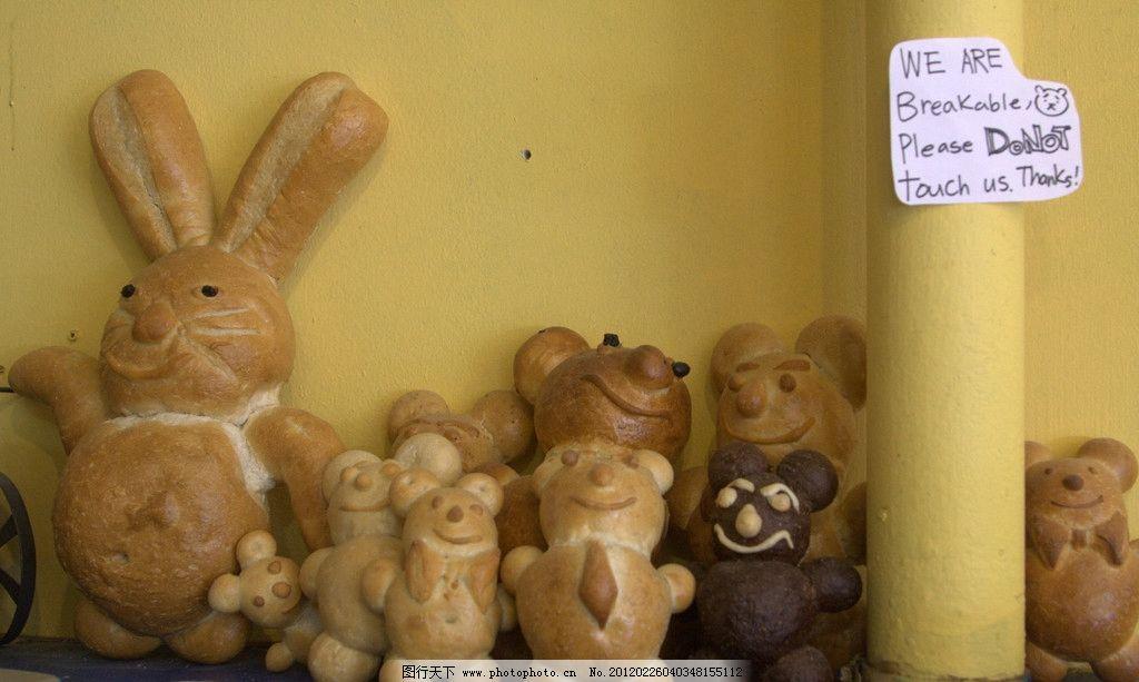 面包 动物面包 褥子 泰迪 泰迪熊 人形面包 美食 可爱 西餐美食