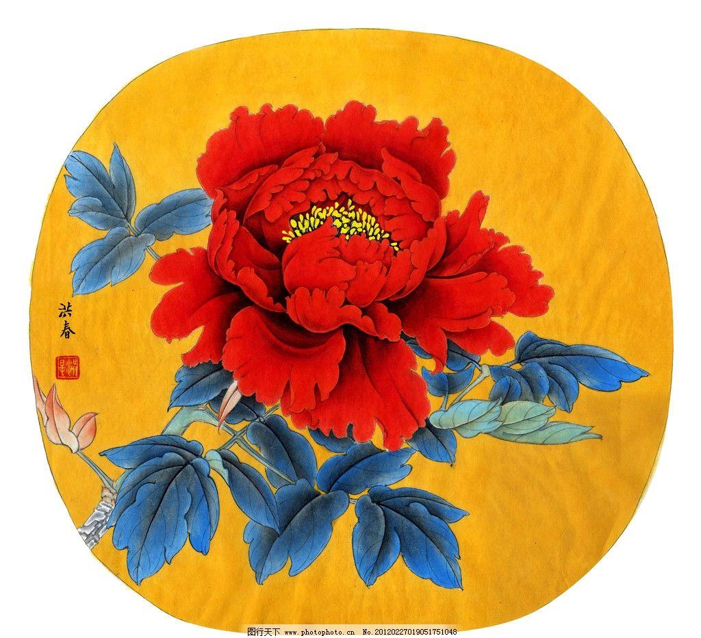 富贵红 美术 中国画 工笔画 花卉画 牡丹花 牡丹画 红牡丹 国画艺术