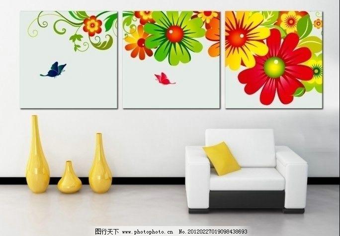 装饰画 彩色 装饰抽象画 黑白画 四方连续 艺术画 花纹 花朵 树叶 经