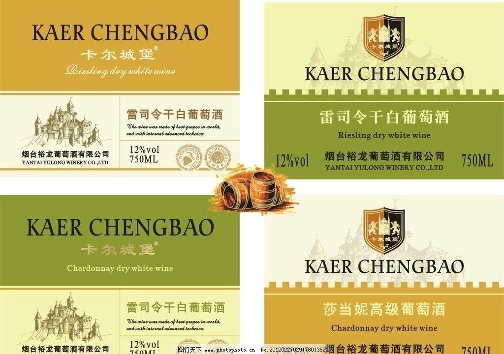 干白葡萄酒 标签 庄园图 矢量图 橡木桶 ps 标志 长城 花纹 底纹 包装