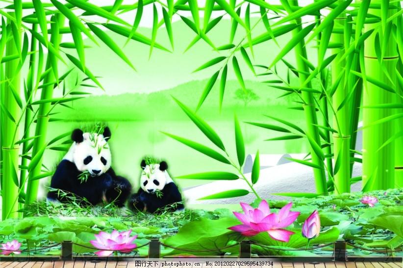竹子 熊猫 荷花 木桥 青山绿水 石头 雾 山 水 广告设计 矢量 cdr