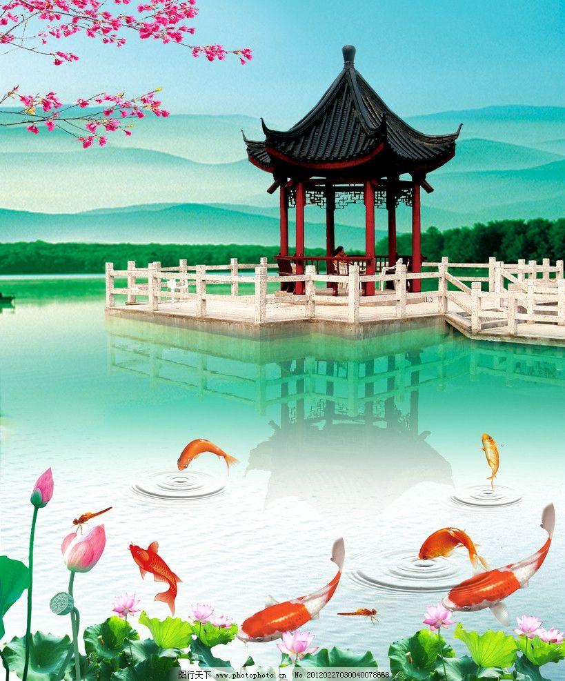 河塘边的风景 照像背景 山水 亭台楼阁 六角亭 栏杆 石栏 梅花
