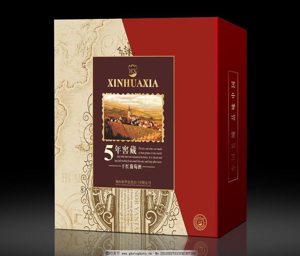 花纹 葡萄 橡木桶 双支礼盒 红酒包装 庄园图 底纹 花纹 橡木桶 华夏