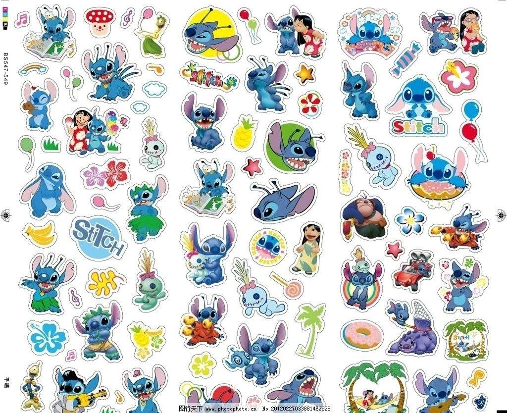 卡通贴纸 史迪仔 stitch 可爱贴纸 动物 动画 卡通动物 矢量素材 其他