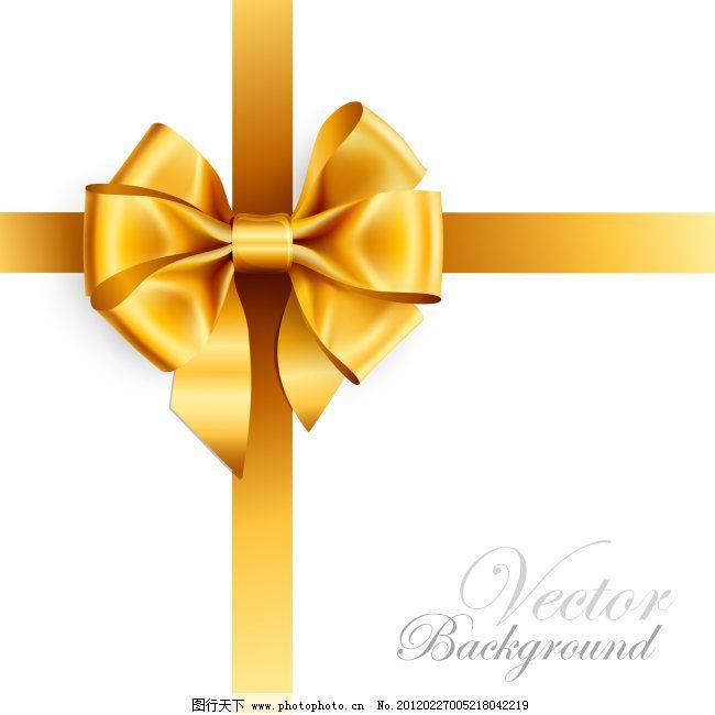 金色丝带 黄色丝带 适量丝带 金色丝带免费下载 蝴蝶结 礼盒丝带