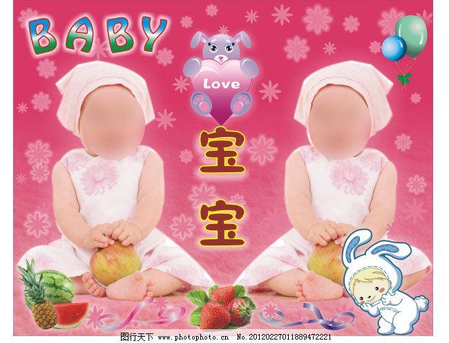 宝宝墙画壁纸