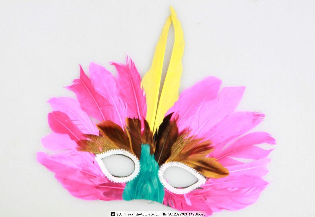 面具 公主面具 舞会面具 角色扮演服装 羽毛面具 娱乐休闲 生活百科