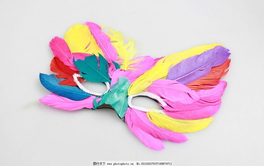 面具 公主面具 舞会面具 角色扮演服装 彩色羽毛面具 娱乐休闲 生活