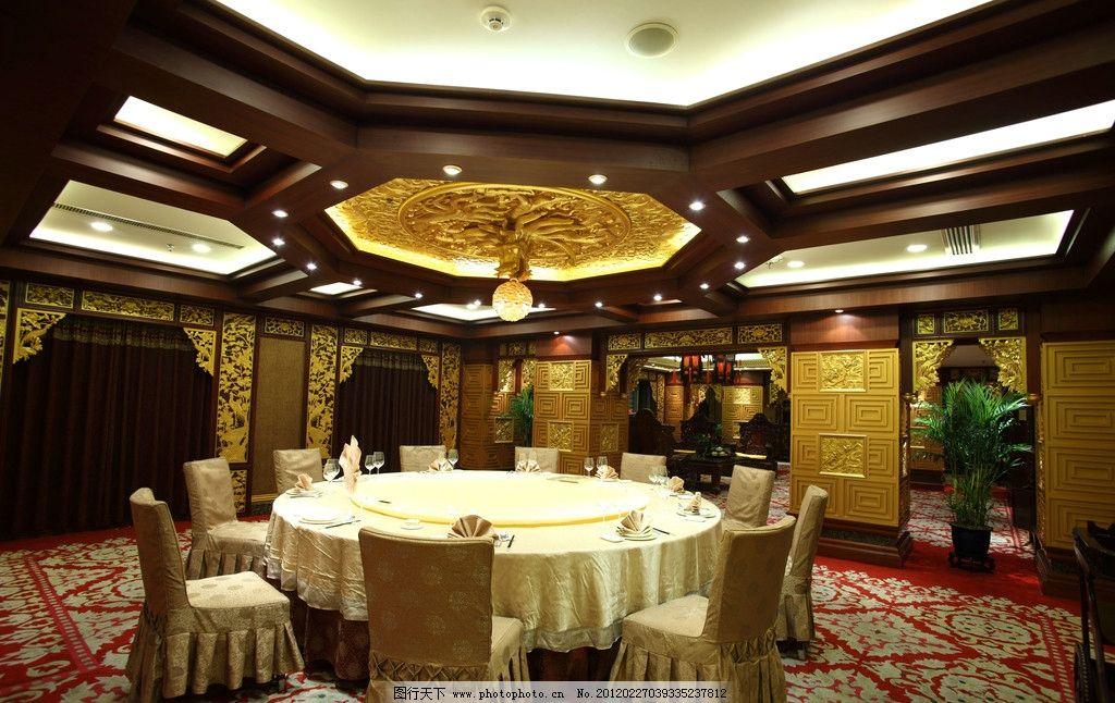 豪华中式酒店大包间图片图片