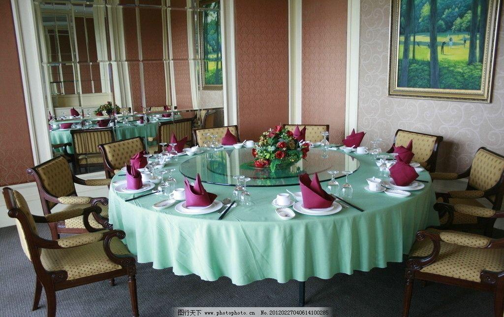 大圆桌 会餐 圆桌 酒店圆桌 餐桌布置 餐具厨具 餐饮美食 摄影 72dpi