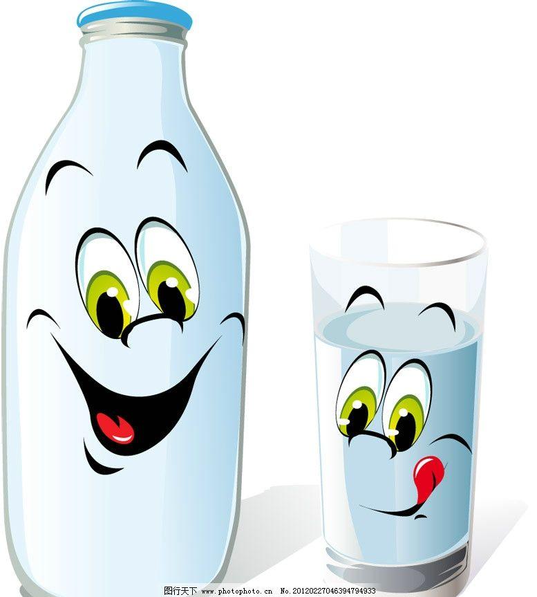 可爱牛奶表情 有趣 滑稽 奶瓶 杯子 矢量 餐饮美食 生活百科