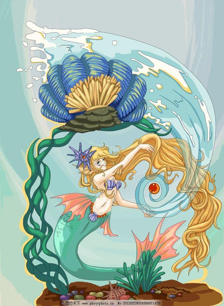 美人鱼上色 线稿 线条 女孩 美女 珊瑚 海底 水草 贝壳 长发
