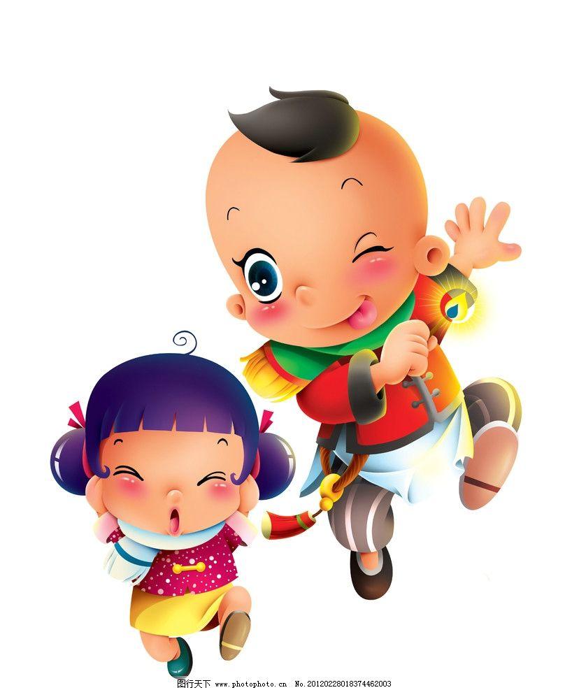 娃娃 孩子 儿童 过年 喜气 高兴 男孩 女孩 动漫人物 动漫动画 设计