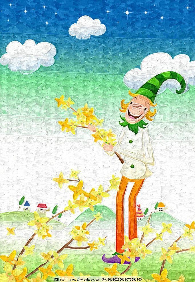 小丑 云朵 白云 花 蓝天 星星 房子 插图 卡通 插画 儿童画 趣味 可爱