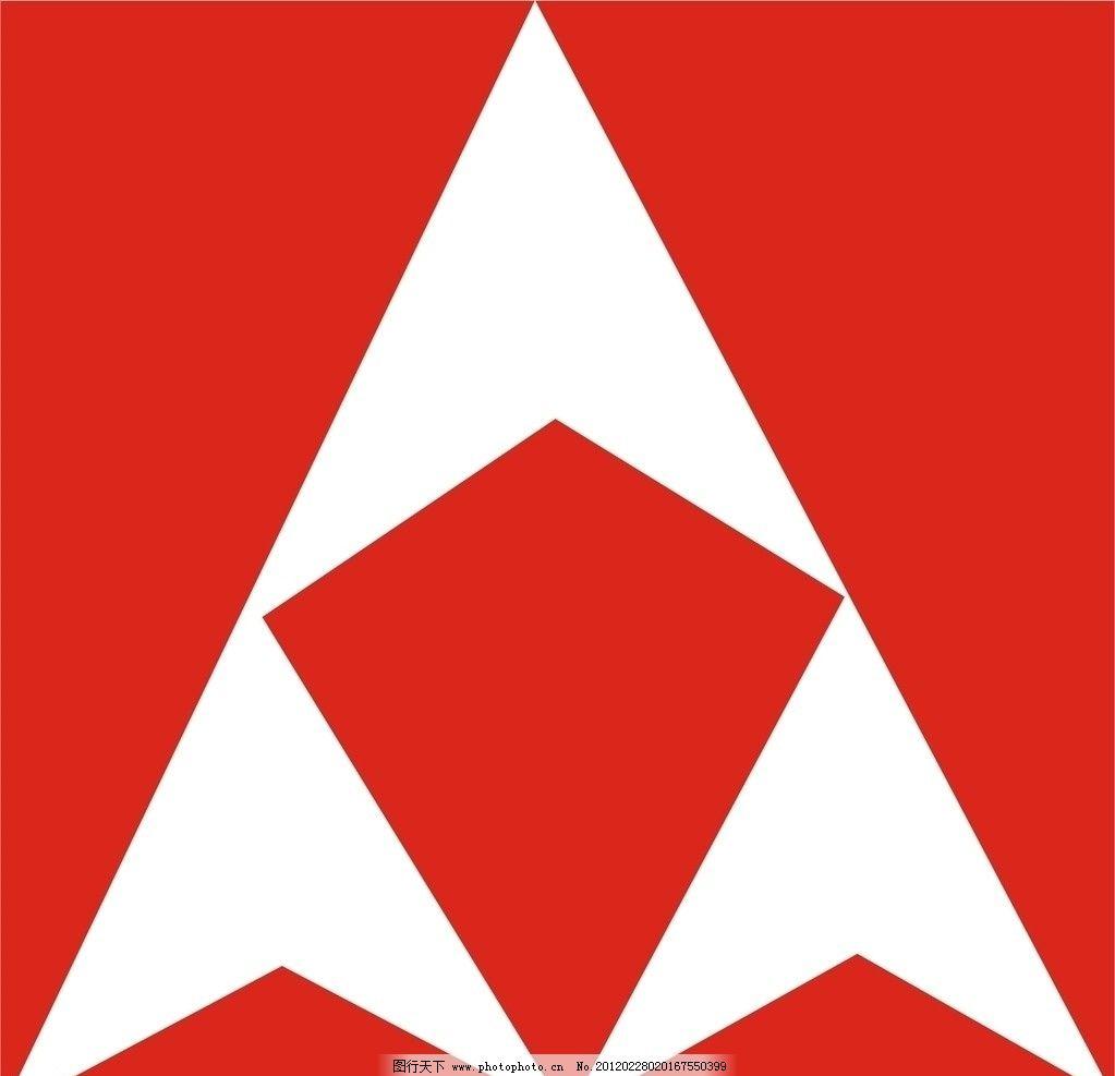 大众驾校 标志 红 白 图标 其他 标识标志图标 矢量 cdr