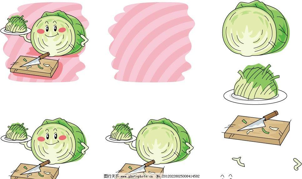 手绘包菜表情图片