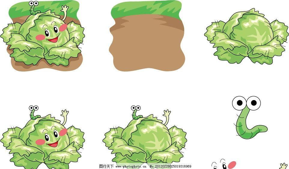 手绘包菜表情 插画 插图 可爱 卡通 符号 开心 虫子 菜青虫