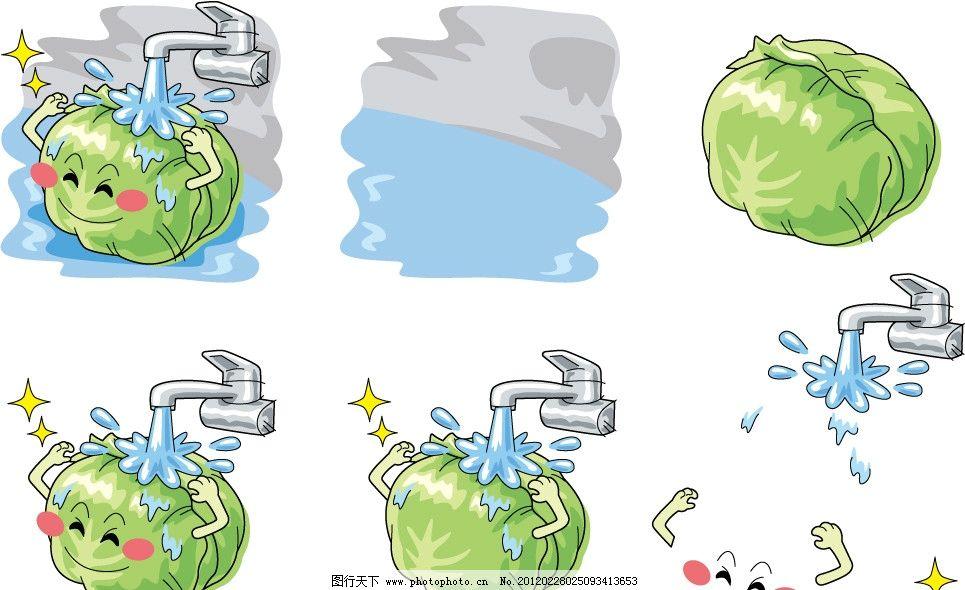设计图库 生物世界 蔬菜  手绘包菜表情 蔬菜 手绘 插画 插图 q版