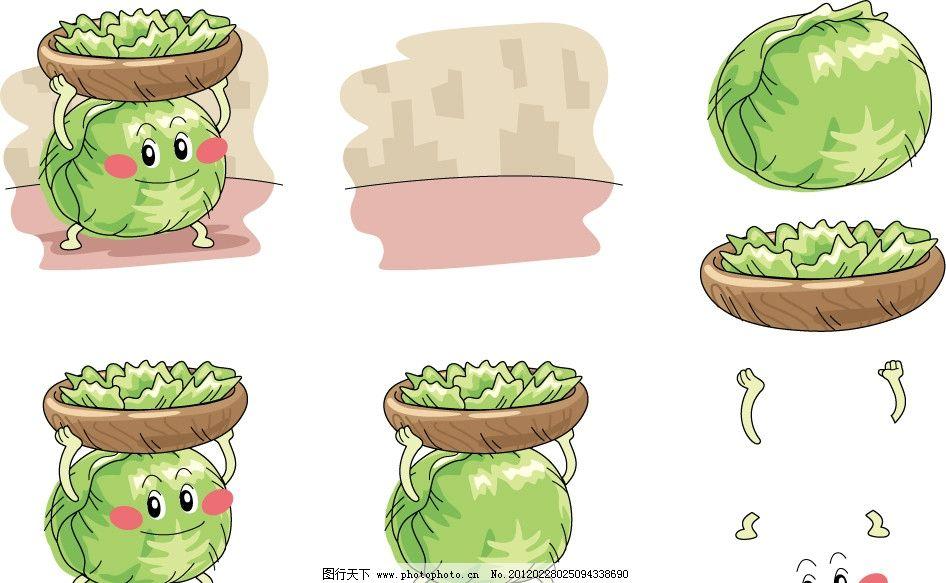 手绘包菜表情 蔬菜 手绘 插画 插图 q版 可爱 卡通 表情 符号 开心 洗