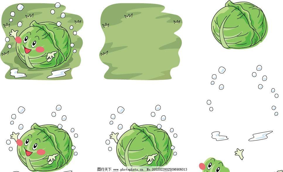 插图 q版 可爱 卡通 表情 符号 开心 洗菜 下雪 下雨 泡泡 图标 青菜