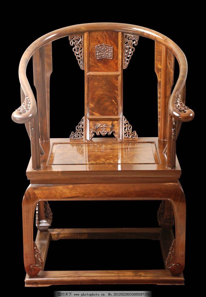 圈椅 明清古典家具 红木家具 金丝楠木 椅子 psd分层素材 源文件 300