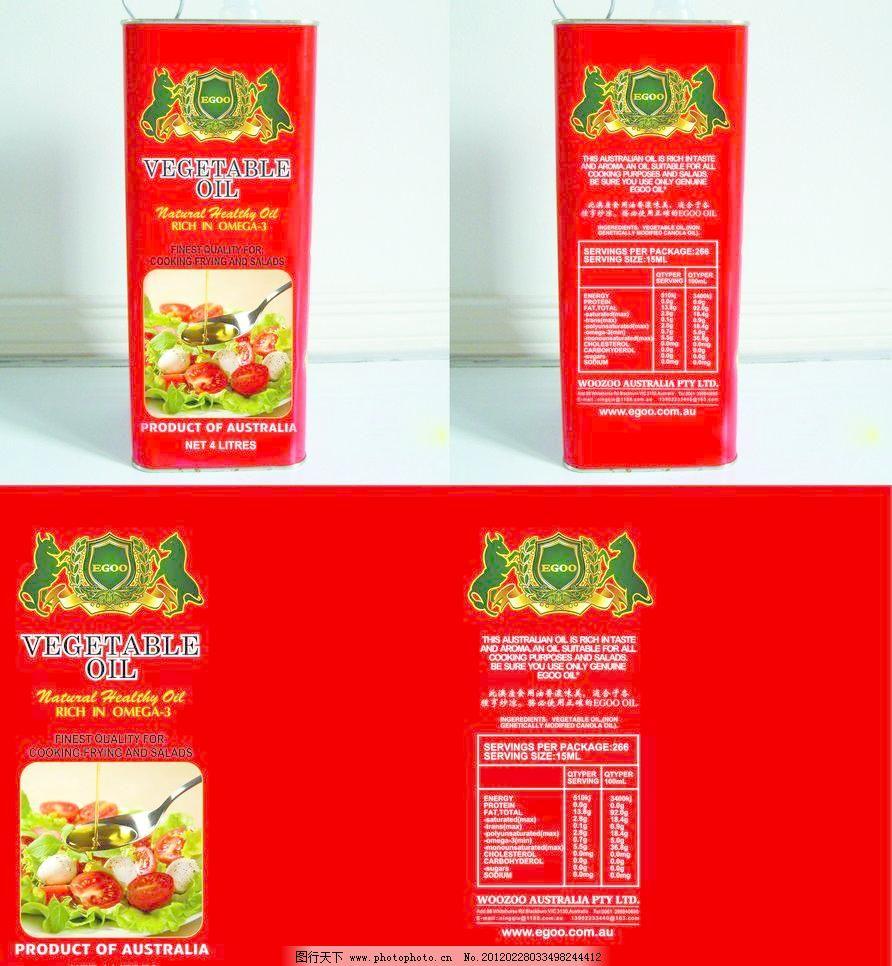 蔬菜油桶包装