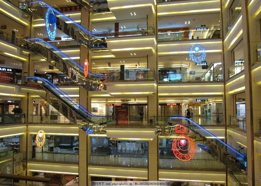 红星美凯龙 大堂 大厅 别墅 商场 商店 中庭 电梯 手扶梯 中厅