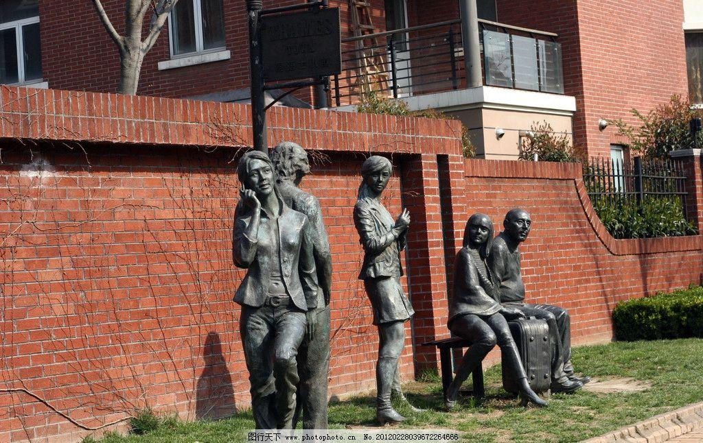 雕塑 艺术 建筑 洋房 欧式 英式建筑 塑像 广场 景观 旅游