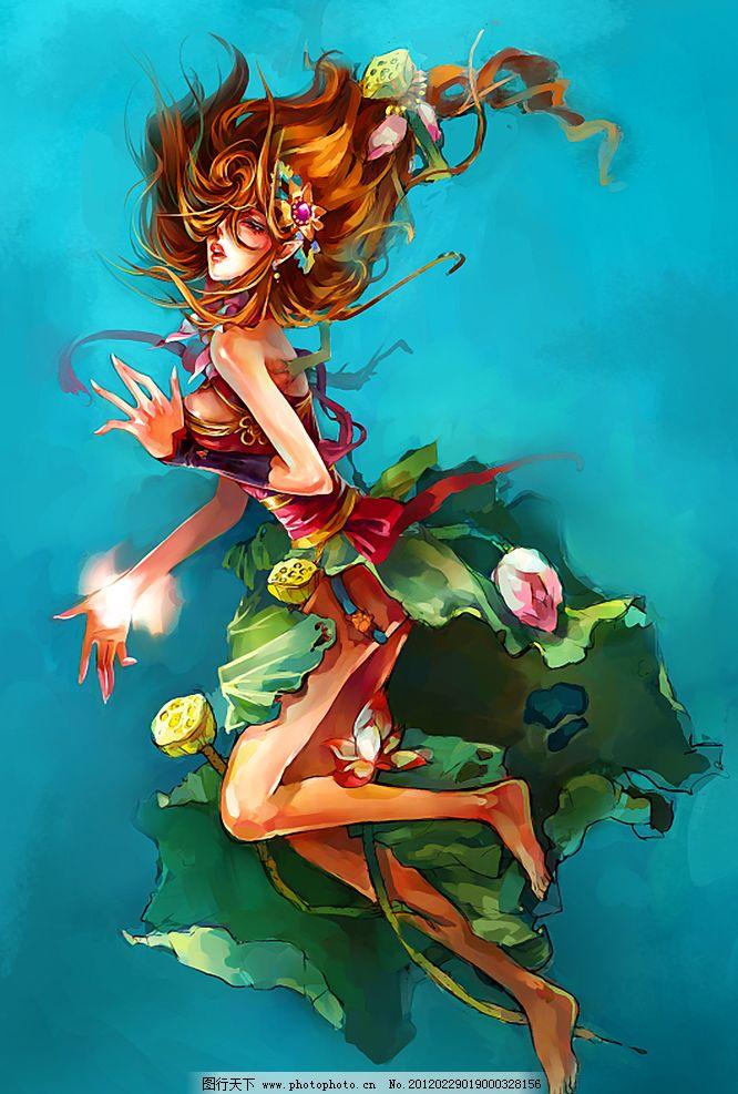 荷花 玄幻 绘本 手绘 艺术 油画 绘画 插图 美女 女孩 荷叶 莲子 绘画