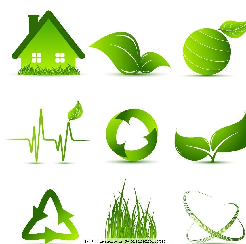 绿色环保图标矢量,屋子 房子 绿叶 小草 动感 箭头-图