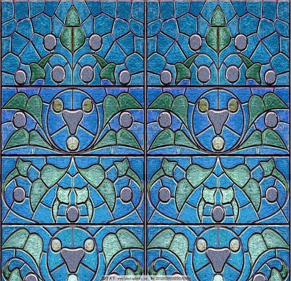 琉璃 花纹 图形 蓝色 绿色 背景底纹 底纹边框 设计 72dpi jpg