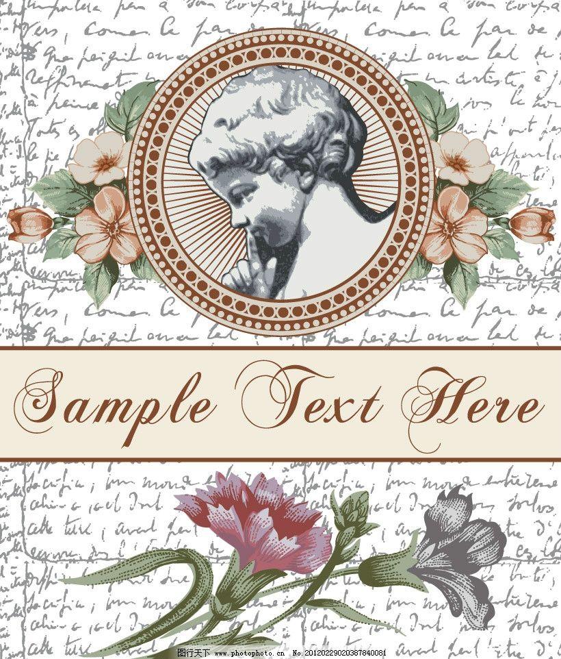古典花纹花朵 美女头像 欧式 古典 时尚 潮流 梦幻 浪漫 花纹 花朵
