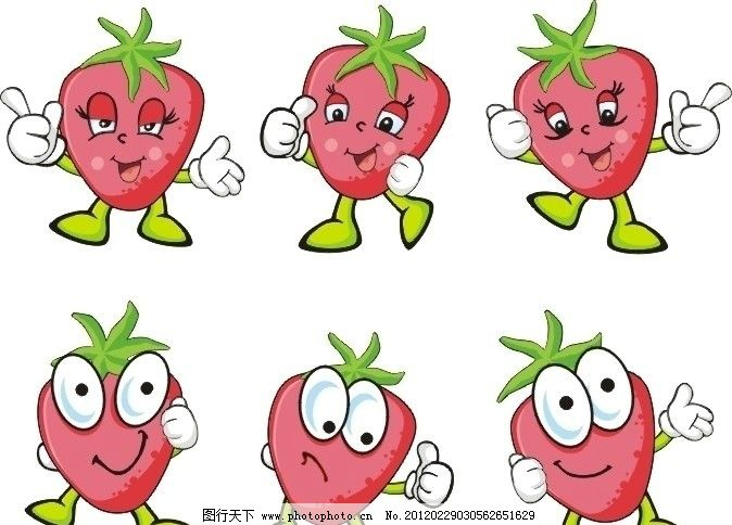卡通草莓图片