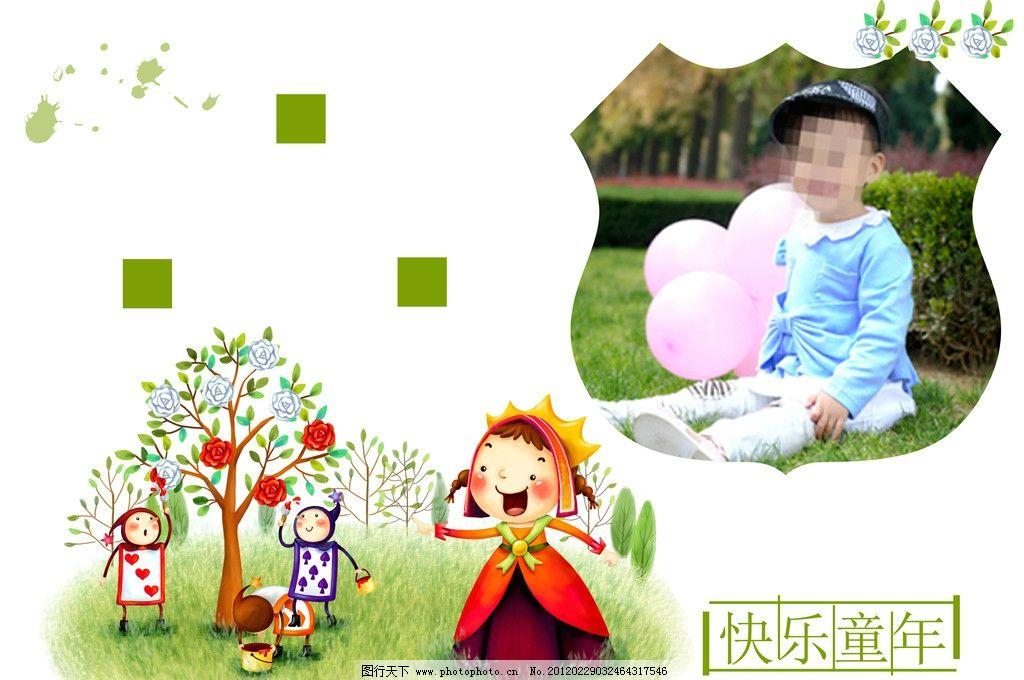 树 玫瑰 叶子 方块 水渍 小人儿 可爱 卡通少女 儿童插画 相框模板