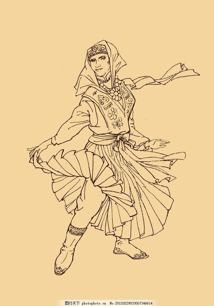 塔吉克族人物白描 人物画 少数民族 国画 民族服饰 源文件