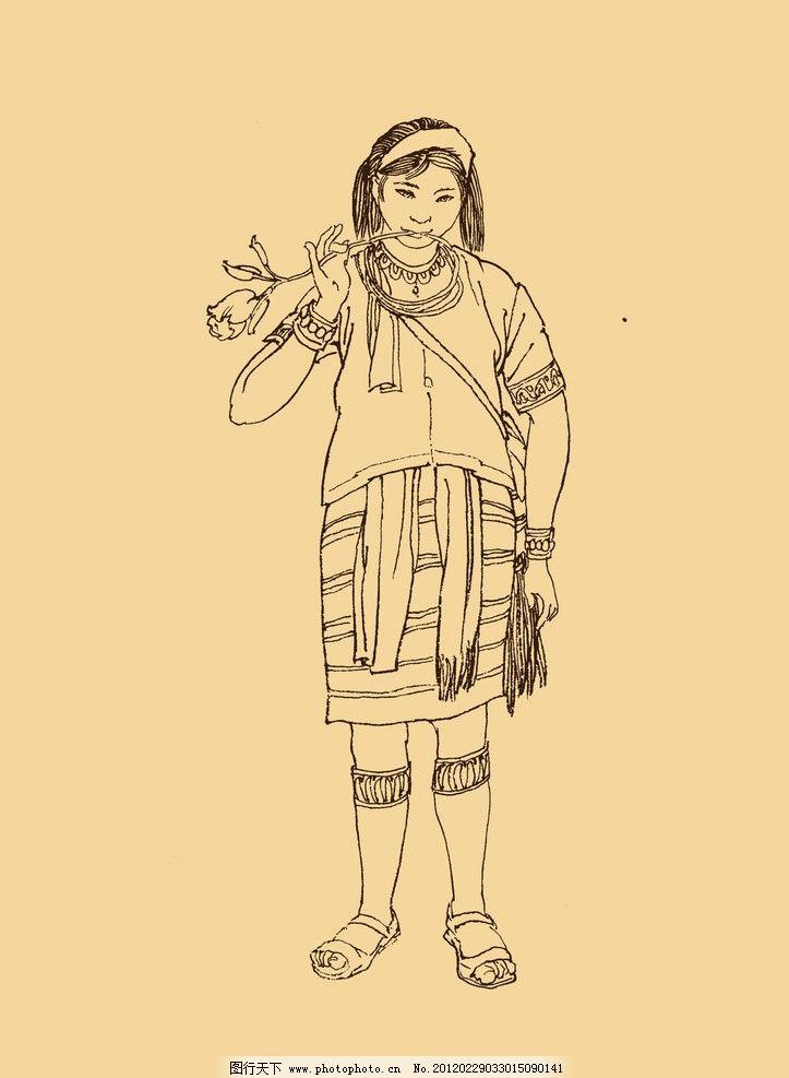 佤族人物白描图片