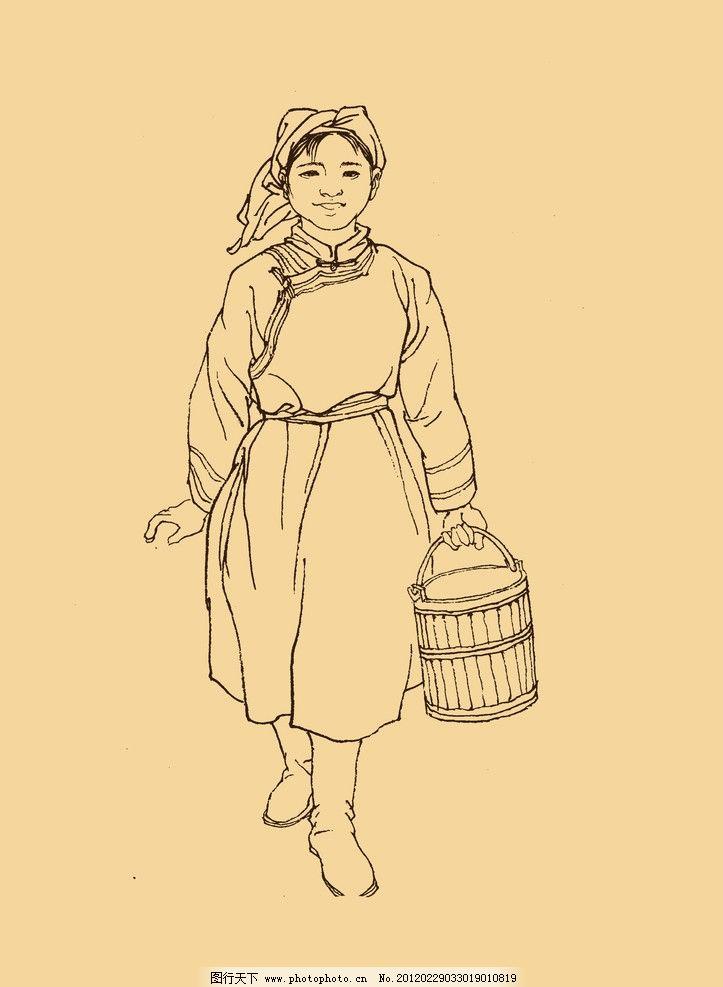 蒙古族人物白描图片