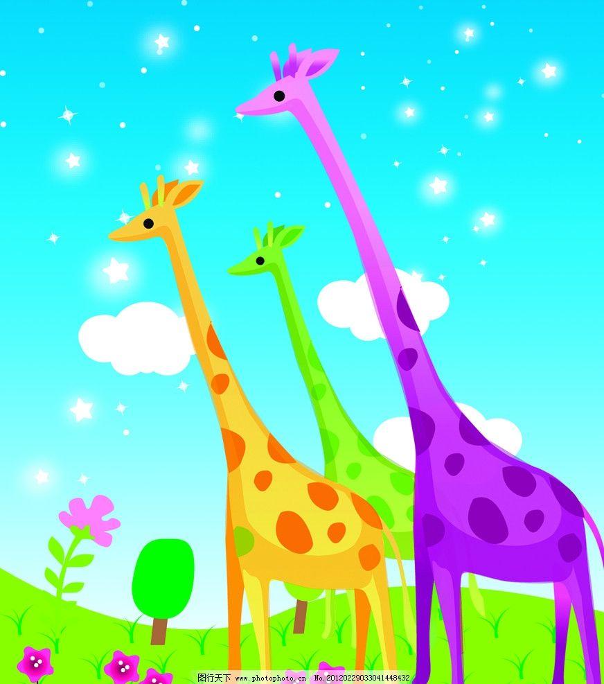卡通画 蓝色背景 矢量云朵 星星 绿色草地 矢量小红花 小草 矢量小树